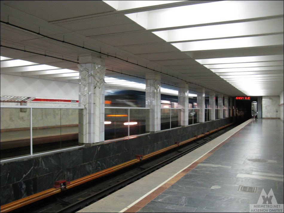 станция метро первомайская минск старое фото