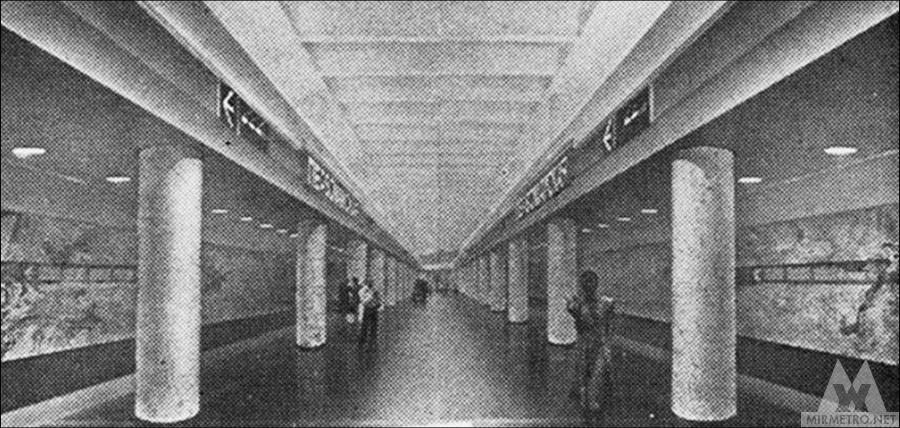 станция метро первомайская минск проект