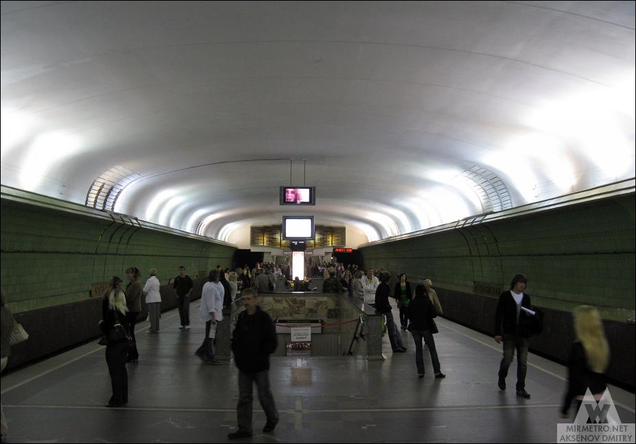 станция метро купаловская старое фото