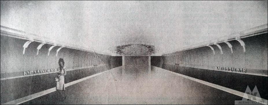 станция метро купаловская проект