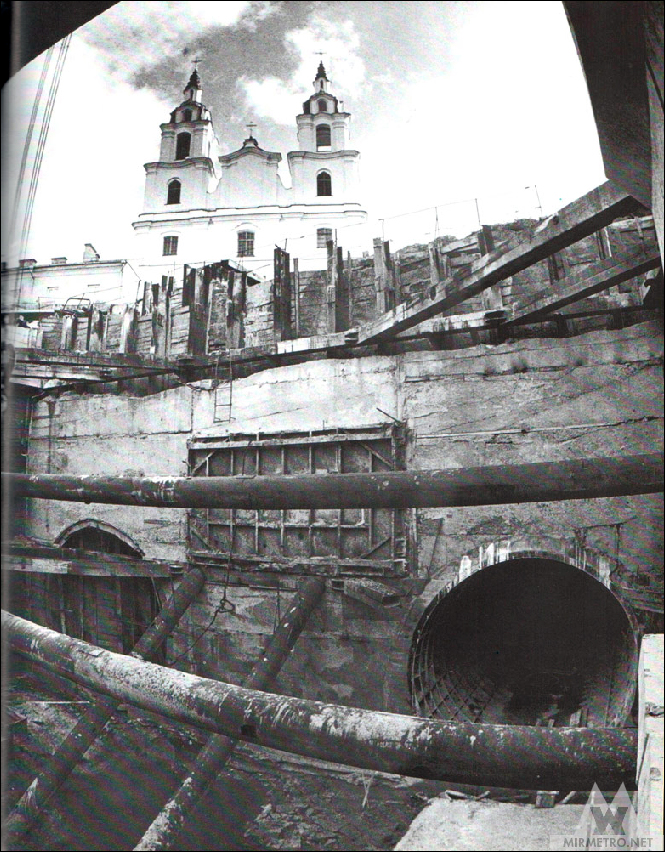 станция немига минск строительство