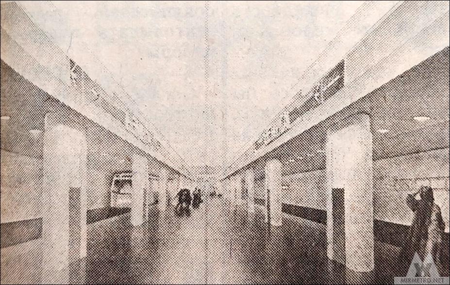станция метро немига проект