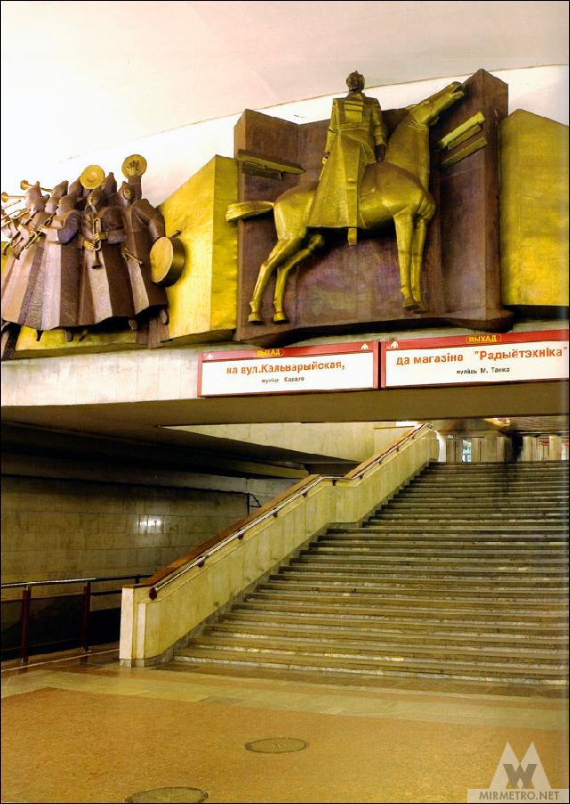 станция метро фрунзенская минск