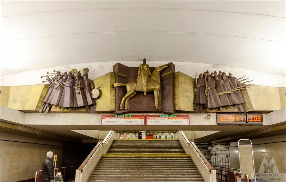 станция метро фрунзенская минск скульптура