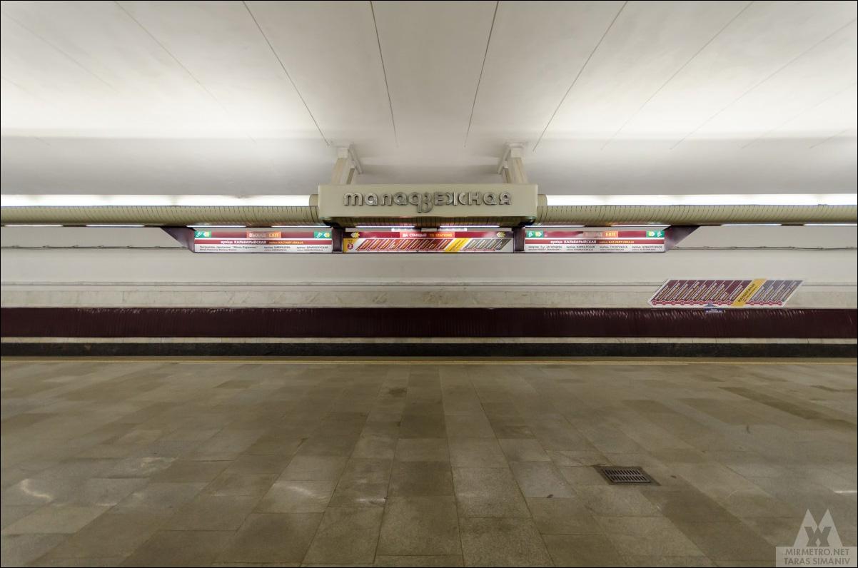 станция метро молодёжная минск