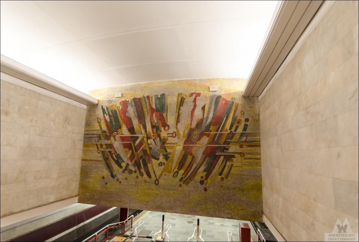 станция метро молодёжная минск панно