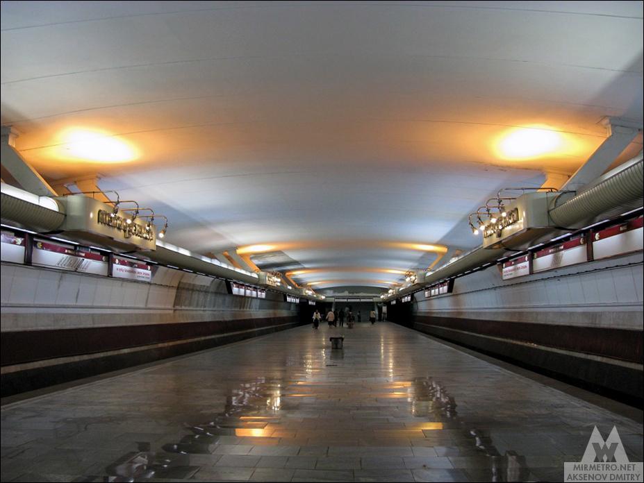 станция метро молодёжная минск старое фото