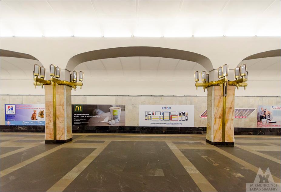 станция метро пушкинская минск