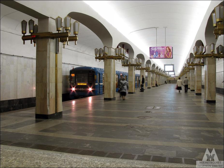 станция метро пушкинская минск старое фото