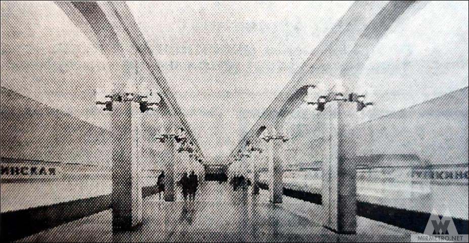 станция метро пушкинская минск проект