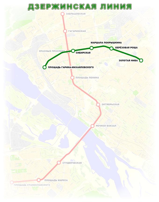 линия Новосибирского