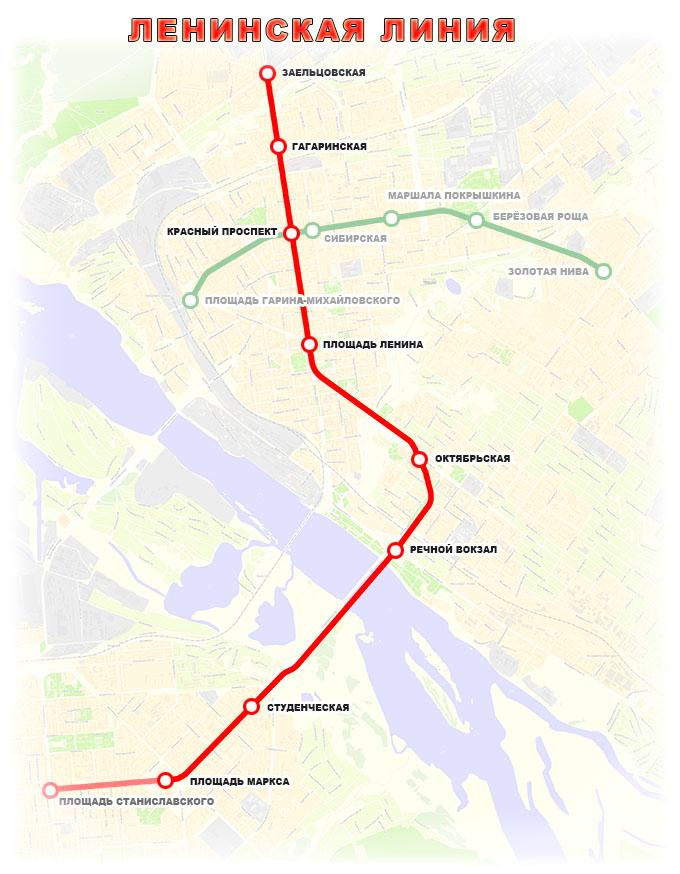 Ленинская линия метро