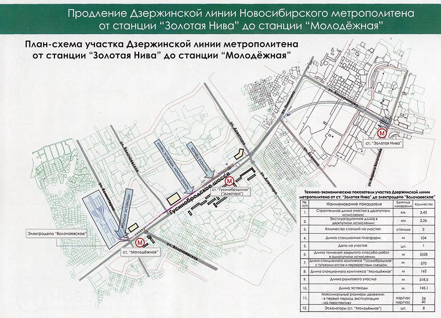 План продления Дзержинской