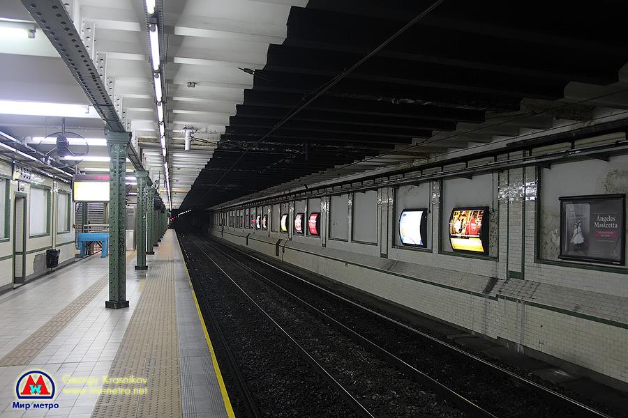Станция Pasco