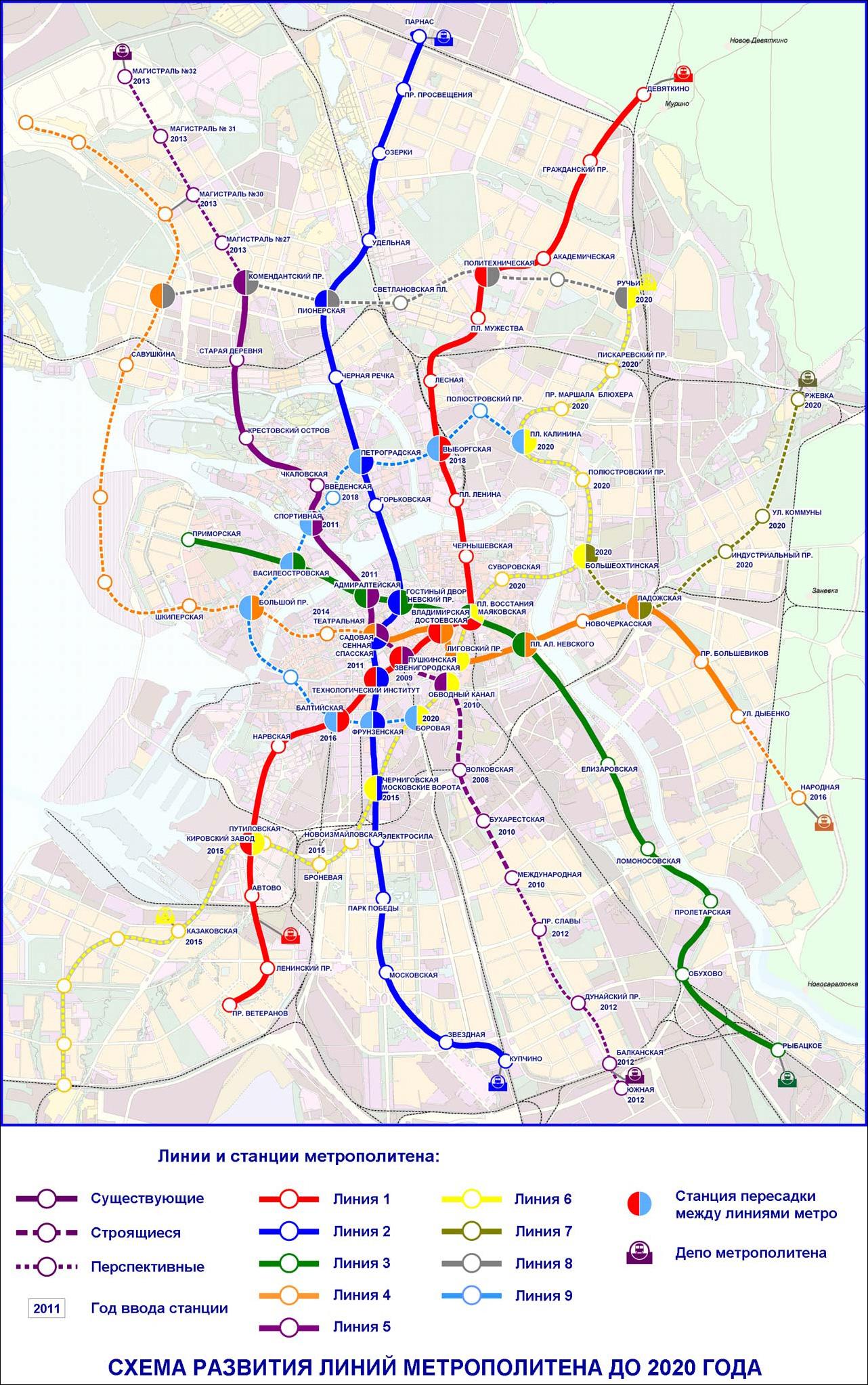 реальная схема метро питера