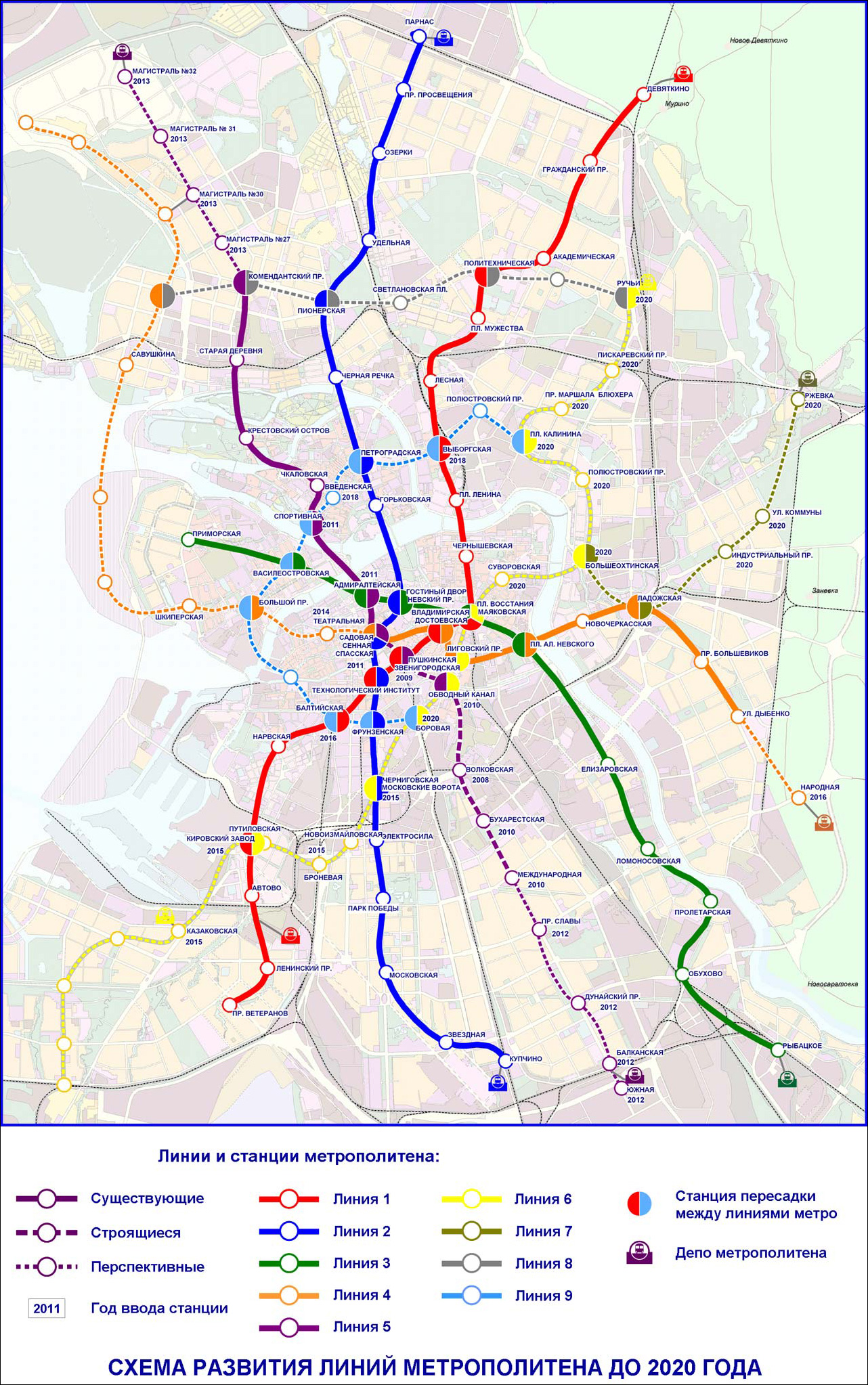 Схема метро санкт петербург перспектива фото 281