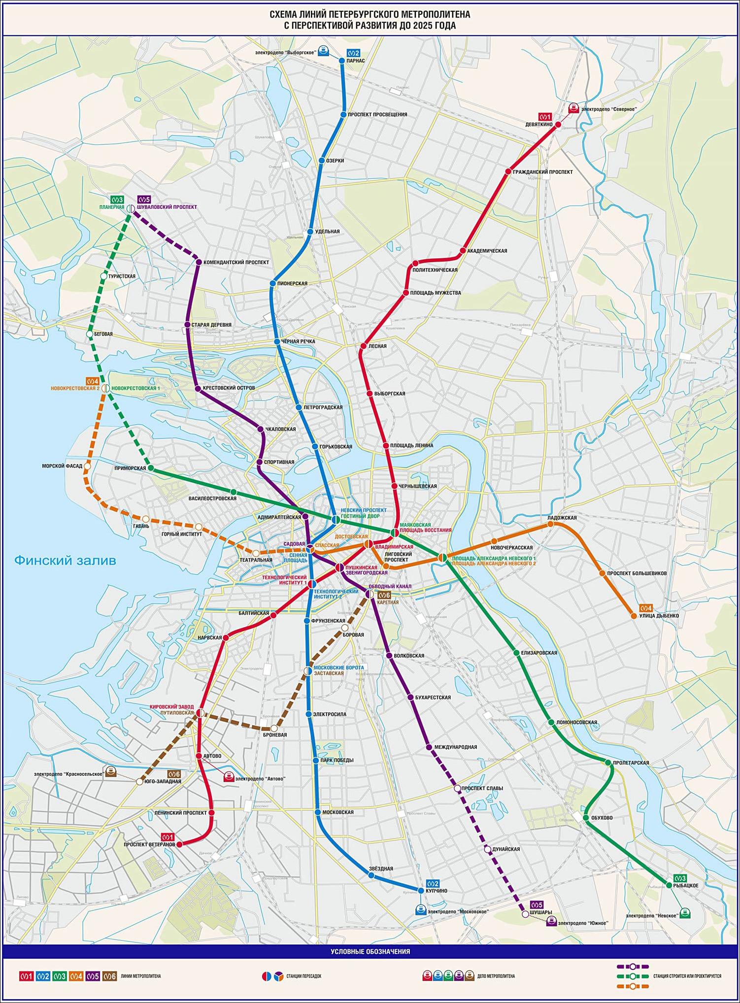 петербургская кольцевая дорога схема