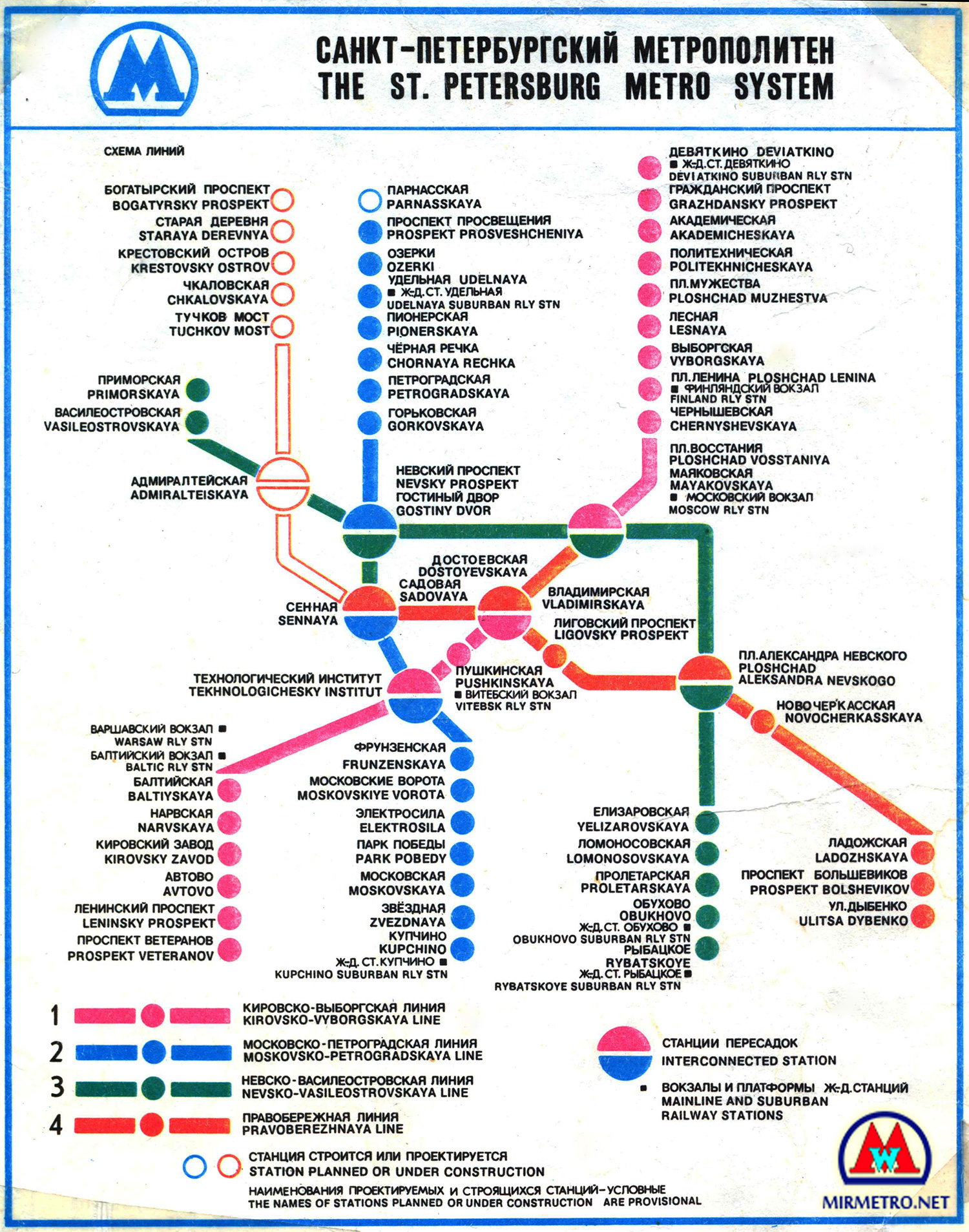 схема петербуржского метрополитена