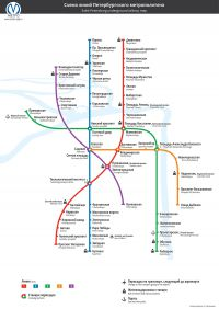 Схема метро в спб метро нарвская
