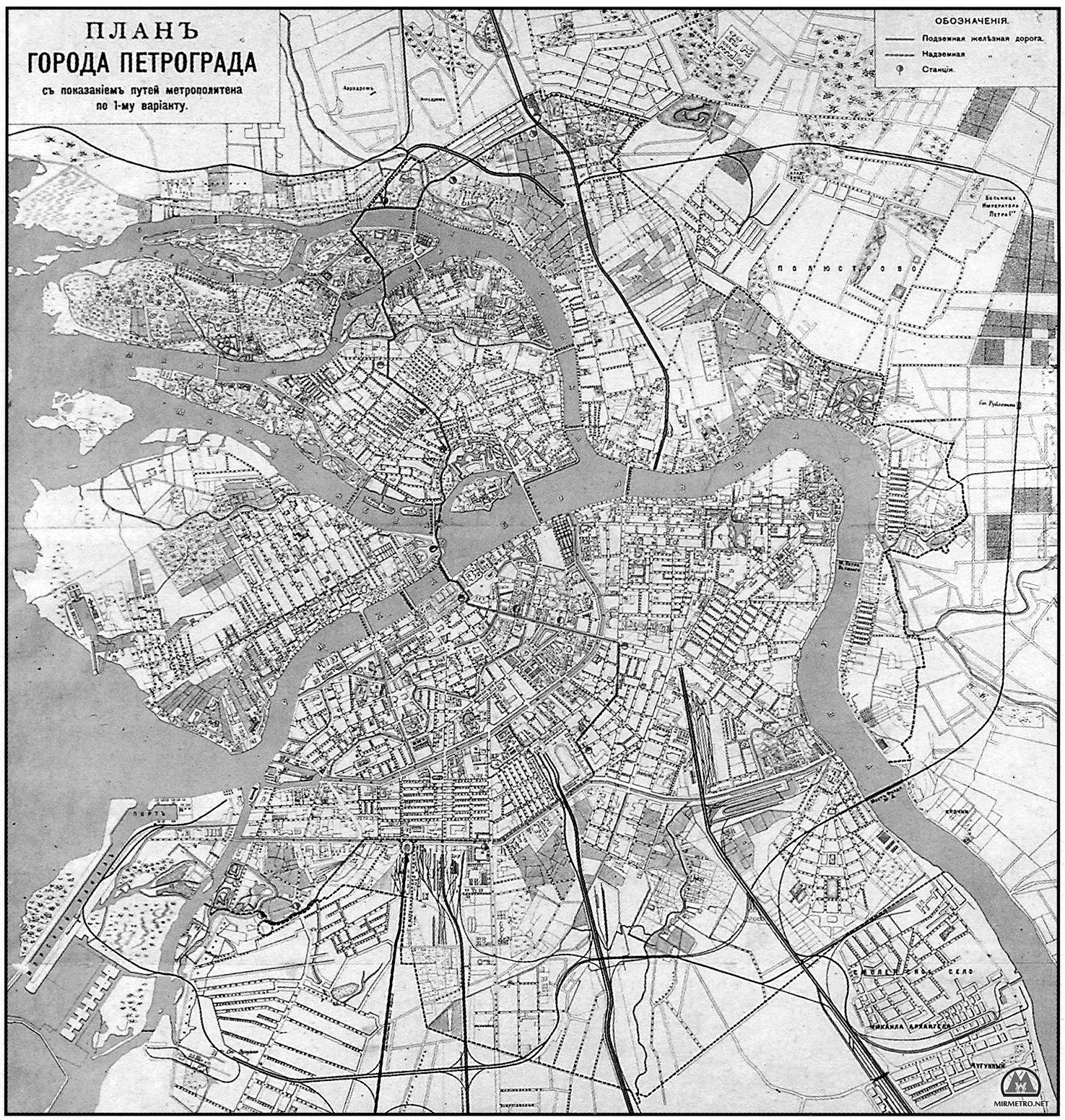 схема метро казани на 2013 год