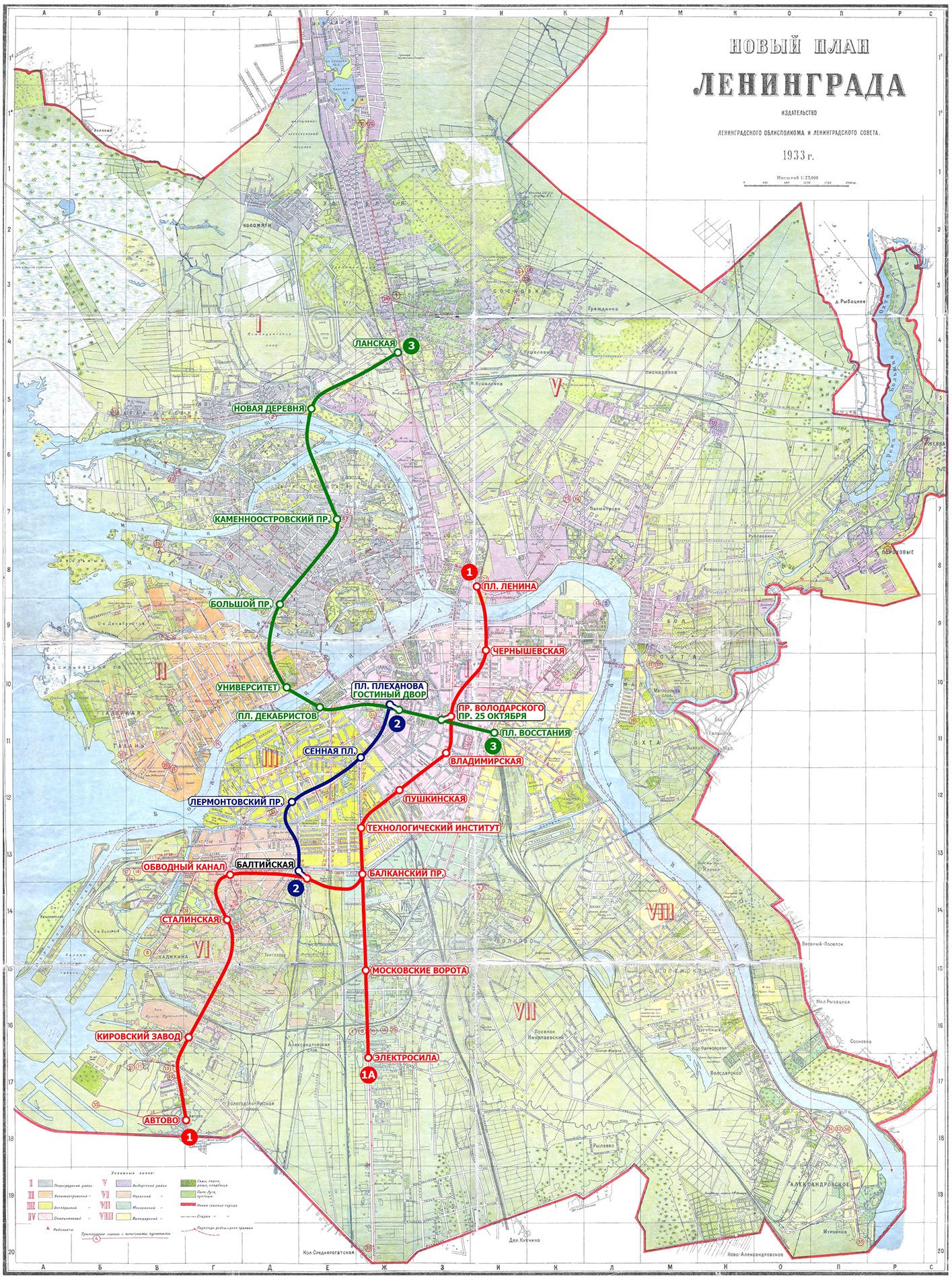 перспективы метрополитена схема