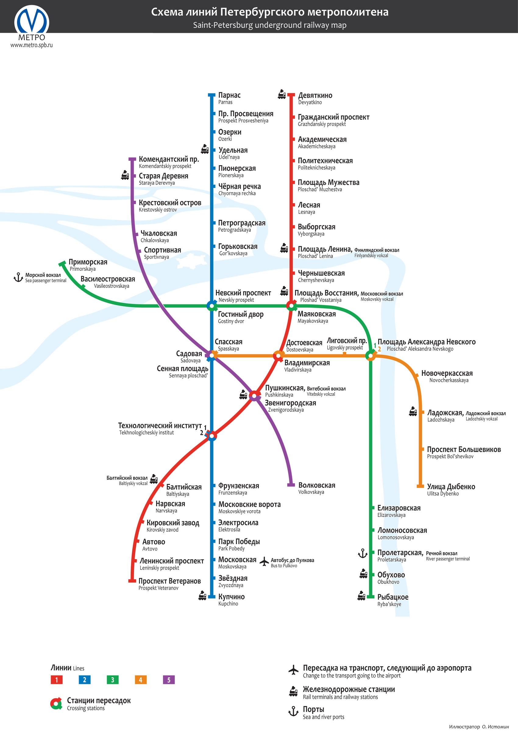 Схема метро от московского до ладожского вокзала
