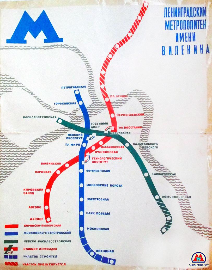 Схема в метро фильм спб