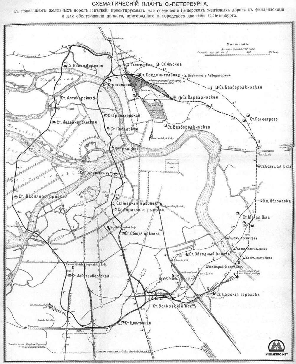 схема метро в москве в1982 году